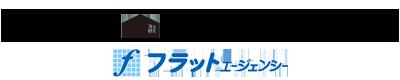 【ハウスインフォメーション】フラットエージェンシーの入居者様専用サイト